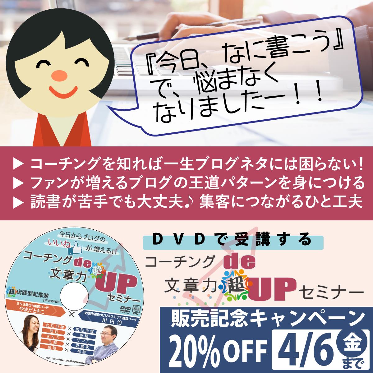 第二弾DVDリリースしましたのイメージ